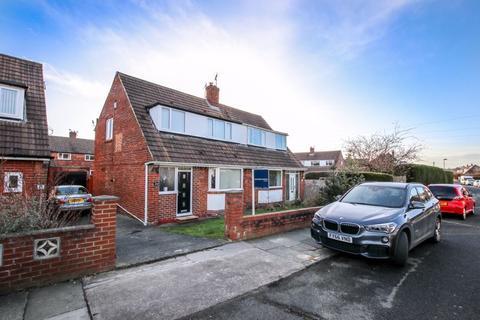 3 bedroom semi-detached house for sale - West Moor Drive, West Moor, NE12