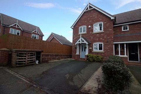 3 bedroom semi-detached house for sale - Magdalene View, Hadnall, Shrewsbury, Shropshire, SY4 4AZ
