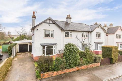 4 bedroom semi-detached house for sale - Lee Road, Lincoln, Lincolnshire