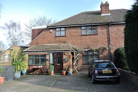 4 bedroom semi-detached house for sale - Fontmell Park, Ashford, TW15