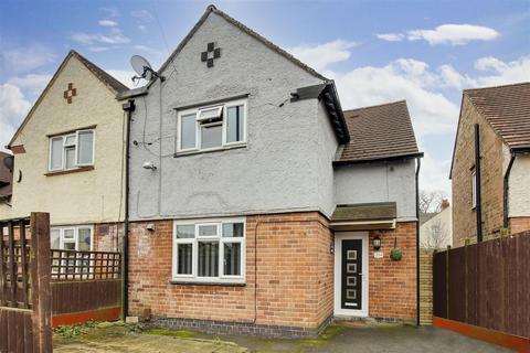 3 bedroom semi-detached house for sale - Marlborough Road, Osmaston, Derbyshire, DE24 8DN