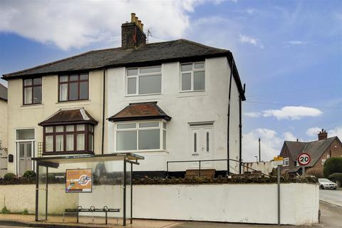 3 bedroom semi-detached house for sale - Carlton Road, Carlton, Nottinghamshire, NG3 7AE