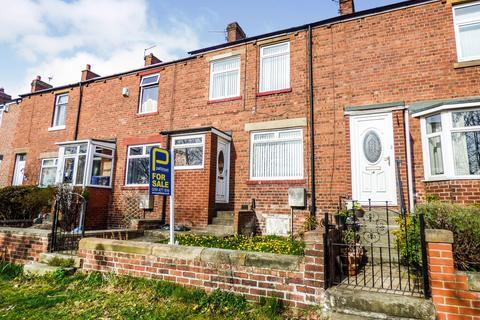 3 bedroom terraced house for sale - Bradley View, Ryton, Tyne and wear, NE40 4EB
