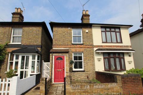 3 bedroom semi-detached house to rent - George Street, Romford