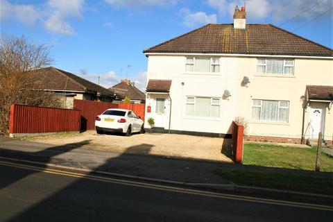 3 bedroom semi-detached house for sale - High Street, Haydon Wick, Swindon, Wiltshire, SN25 1HU