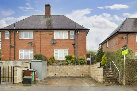 3 bedroom semi-detached house for sale - Raymede Drive, Bestwood, Nottinghamshire, NG5 5FQ