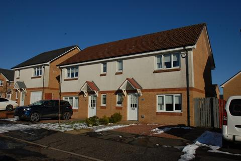 4 bedroom semi-detached house for sale - 30 Woodfoot Quadrant, Parkhouse, Glasgow, G53