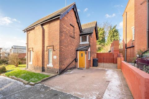 2 bedroom detached house for sale - Metchley Lane, Birmingham, B17 0NH