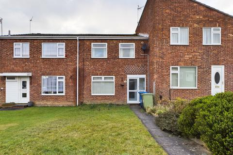 2 bedroom terraced house for sale - Shirley Close, Chesterfield