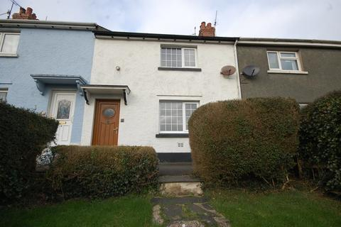 3 bedroom terraced house for sale - 16 Newell Hill