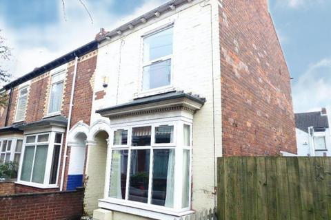 2 bedroom end of terrace house for sale - Lynwood Grove, Goddard Avenue, Hull, HU5 2BE