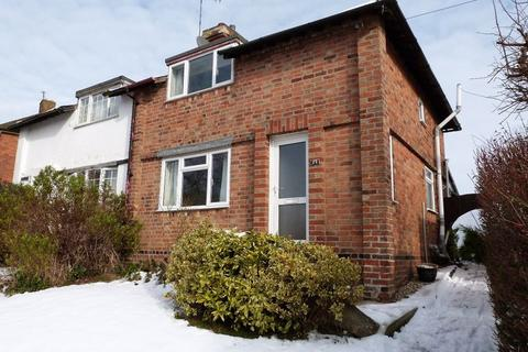 3 bedroom semi-detached house for sale - Leicester Road, Billesdon