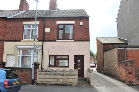3 bedroom end of terrace house for sale - Park Road, Coalville, LE67