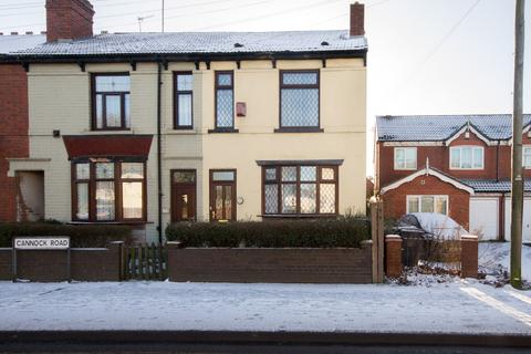 3 bedroom end of terrace house for sale - Cannock Road, Wolverhampton, WV10