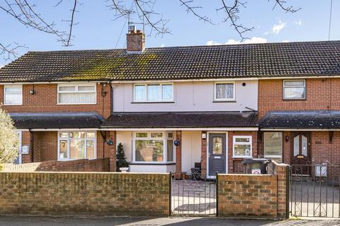 3 bedroom terraced house for sale - Swindon,  Wiltshire,  SN2