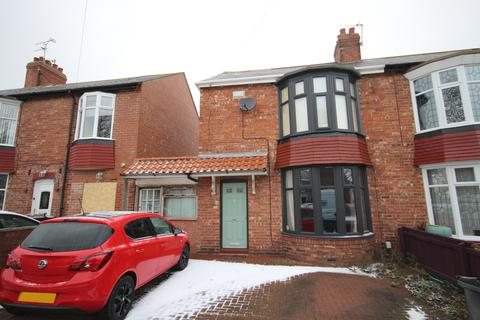 2 bedroom semi-detached house for sale - Walwick Road, Wellfield, Whitley Bay, NE25 9RD