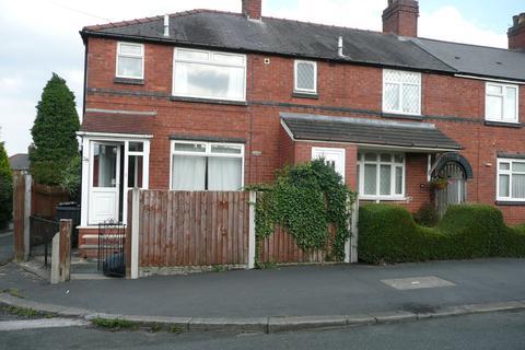 2 bedroom end of terrace house for sale - George Avenue, Rowley Regis B65