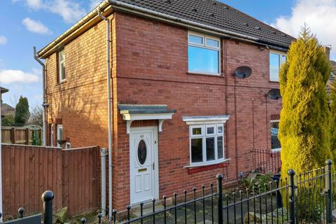 2 bedroom semi-detached house for sale - Millway, ., Gateshead, Tyne and Wear, NE9 5PR