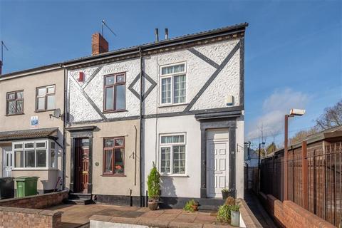 2 bedroom end of terrace house for sale - Maypole Hill, Halesowen, B63 2NZ