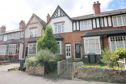 2 bedroom semi-detached house for sale - Coles Lane, Sutton Coldfield, B72 1NH