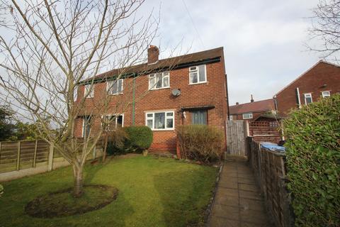 3 bedroom semi-detached house for sale - Lytham Road Flixton