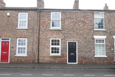2 bedroom cottage for sale - Flatgate, Howden