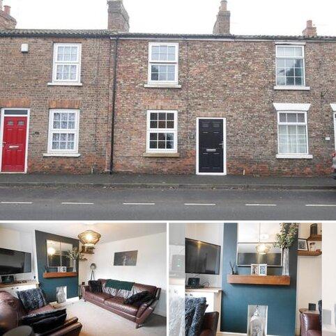 2 bedroom cottage for sale - Flatgate, Howden