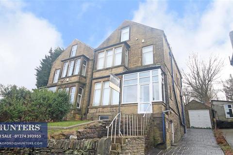 5 bedroom semi-detached house for sale - Toller Drive, Bradford, BD9 5NU