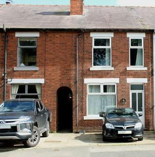 3 bedroom terraced house for sale - Heage Road, Ripley