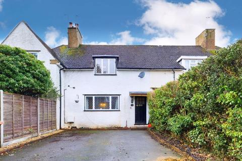 2 bedroom terraced house for sale - Walton on the Hill