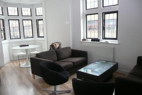 3 bedroom apartment to rent - Praed Street, London