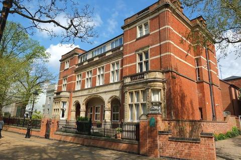 1 bedroom apartment for sale - Court View, New Walk, Leicester