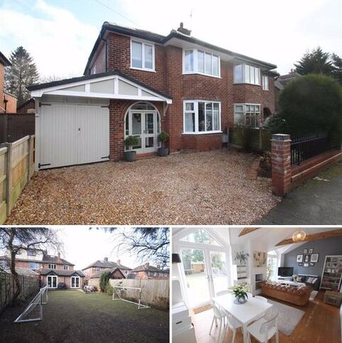 4 bedroom semi-detached house for sale - Dean Drive, Wilmslow